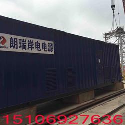 济南朗瑞电气有限公司