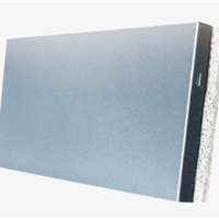 四川泸州复合板 金属铝板一体化板  外墙装饰保温板 厂家最低价格