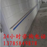 各种型号铝合金防撞扶手优质走廊扶手生产厂家