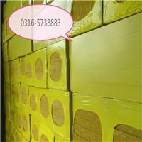 厂家经营各种规格岩棉板高密度岩棉板外墙专用保温岩棉板欢迎咨询