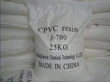 供应法国阿科玛CPVC塑胶原料8067