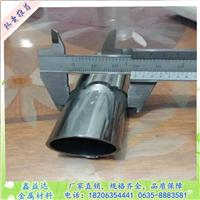 机械加工厂用 小口径高精度精密无缝钢管 薄壁精密管长期销售