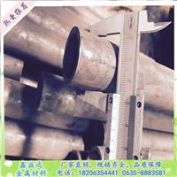 换热器用可折弯 20号精密退火无缝钢管 厂家生产销售 规格齐全