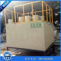 供应活性碳废气吸附箱 活性碳吸附塔