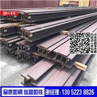 欧标H型钢,HEB140*140欧标H型钢,S275JRH型钢