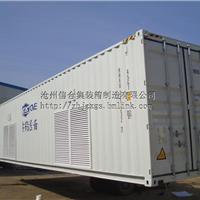 2017全新定制特种集装箱 非标准箱  集装箱模块设备箱体 信合厂家