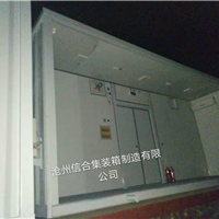 集装箱式预制舱 模块化 变电站箱体 分体拼接集成组合预制舱 厂家