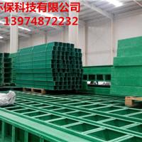 湖南长沙玻璃钢桥架厂家
