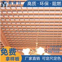 厂家供应铝格栅吊顶 木纹铝格栅 黑白铝格栅吊顶建材