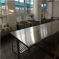 东莞厨房油烟净化器  整套厨房设备工程 304不绣钢设备