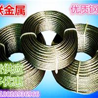 精密316不锈钢钢丝绳加工 316包胶钢绳 定做环保包塑钢丝绳