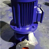 供应上海文都牌ISG32-125A管道泵 管道离心泵 清水泵 水泵