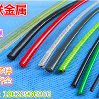 �蛩芨炙可� 包胶钢丝绳 压头钢丝绳 钢丝绳配件 吊绳 安全绳