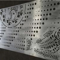 贵州六盘水老品牌厂家直销铝雕花单板