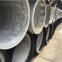 水泥管,水泥制品,钢筋混凝土排水管,顶管,开挖管