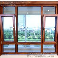 合肥鼎力断桥铝一体窗与你携手共创绿色生活