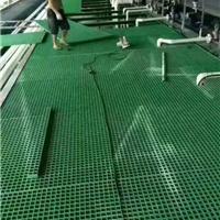 污水处理厂玻璃钢格栅地板围栏厂家直销