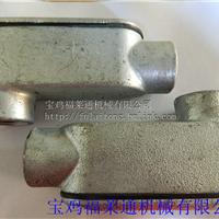 专业生产铸钢穿线盒 安全防护拐角盒防爆型