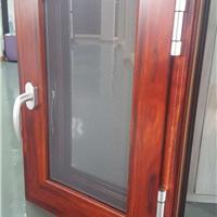 宿州金刚网窗纱一体窗成品规格齐全可按需要定制