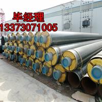 地埋式小口径钢套钢复合蒸汽保温管价格