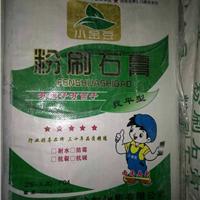 厂家供应各类石膏粉