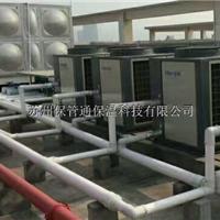 江西南昌空氣能專用保溫管ppr聚氨脂發泡復合管