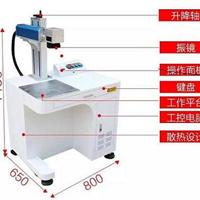 激光打标机光纤激光打标机价格便宜昆山打标机