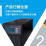 西安青鹏机电科技有限公司