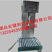 200公斤化工液体称重灌装机