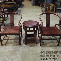 小叶紫檀情侣椅组合 客厅接待茶桌茶几三件套 红木家具