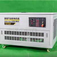 多用型12kw静音汽油发电机
