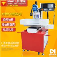 钻孔机床 精密数控钻床小型数控自动化设备生产厂家钻床 数控