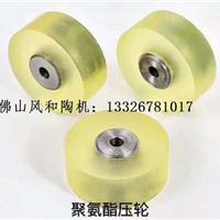 瓷砖加工机器 陶瓷加工机械瓷砖圆弧抛光机通用配件瓷砖压轮支架