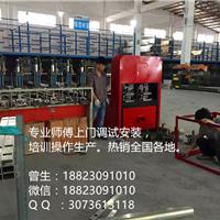 江门不锈钢冲孔机模具无缝管冲孔机|专业防盗网冲孔机