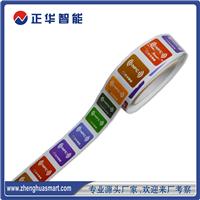 供应NFC标签_NFC电子标签_超高频电子标签
