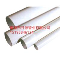 南京开源PVC-U实壁管管件生产厂家管道供应商工地直营