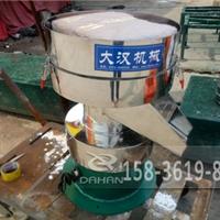黄油杂质过滤筛供应商大汉机械过滤筛型号齐全价格优惠