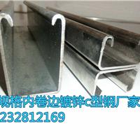 济南小规格c型钢,内卷边c型钢厂家,月底大量接单