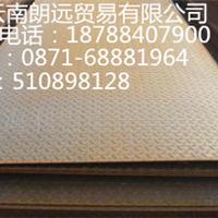 云南昆明水槽厂家/销售价格
