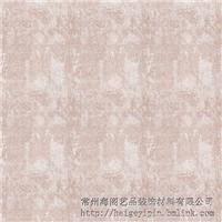 海阁艺品 背景墙墙布高密度墙布壁布  厂家直销