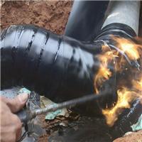 热缠带|热缩缠绕带|热收缩缠绕带|钢管防腐热缩带