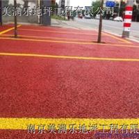 南京透水地面,透水混凝土,透水道路专业施工公司