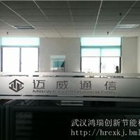 武汉玻璃隔断安装贴膜】【办公室logo制作】磨砂贴膜-鸿瑞创新