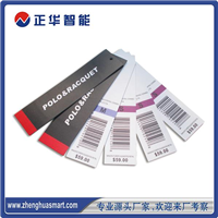 供应RFID服装标签_超高频RFID服装标签_RFID服装吊牌