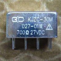 KJZC-30M型有可靠性指标的超小型中功率密封直流电磁继电器