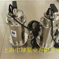 QX10-16-0.75三相不锈钢潜水泵