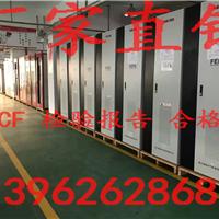 浙江迪能电气160kw数字智能消防巡检柜巡检柜系统包邮正品