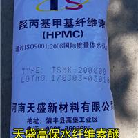 河南天盛纤维素,天盛羟丙基甲基纤维素,河南天盛HPMC