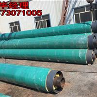 DN200地埋玻璃钢保温管厂家质量领先者的世纪