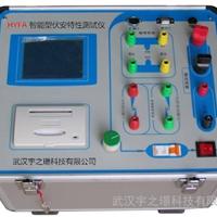 宇之�ZHYFA系列 智能型伏安特性测试仪 仪器 仪表